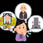 【東京 新宿】みずほ信託&大野屋&ぜんしきょうがおくる 終活セミナー「ここがポイント 相続・介護・葬儀のこと」