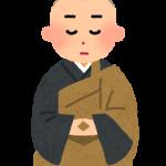 開催迫る!宗派や宗教を超えた寺社フェス「向源 京都」申し込みはお早めに。
