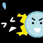 【東京 板橋】2月都民講座「がんになっても寿命をまっとうできる時代がきた」