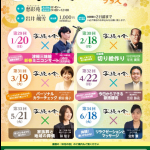 【千葉 香取】3月開催☆写経の会+パーソナルカラーチェック